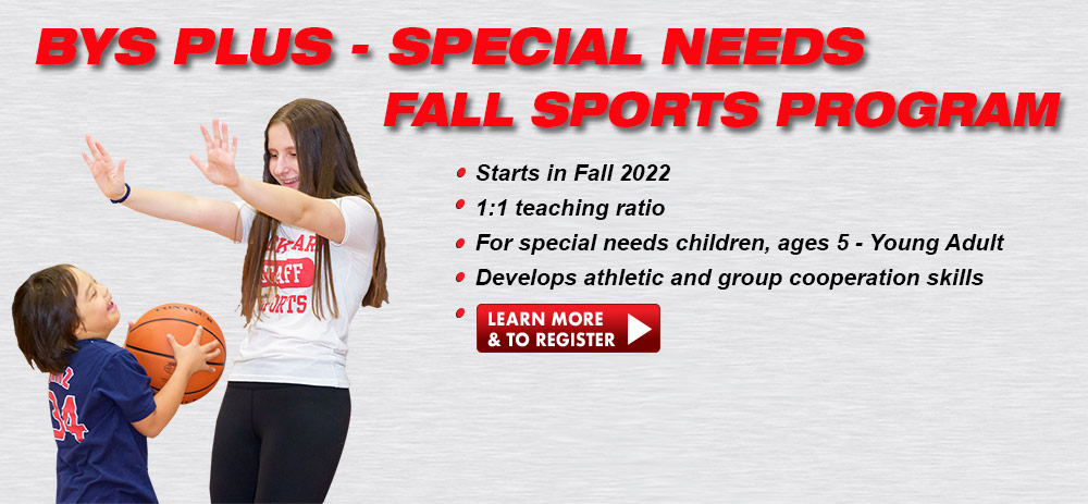 Backyard Sports Special Needs Tennis & Baseball